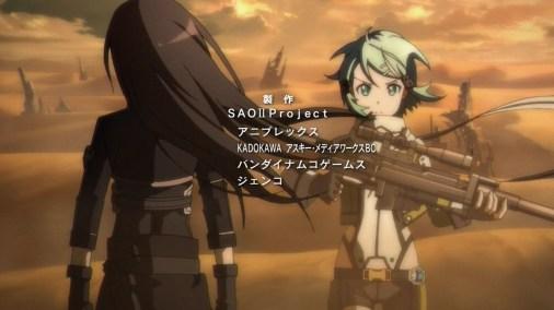 Sword Art Online II Screenshot 63