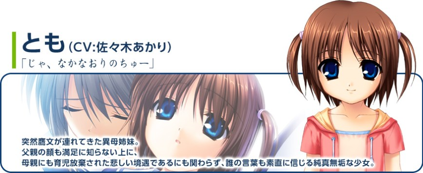 Tomoyo-After-~Its-a-Wonderful-Life~-Perfect-Edition-Tomo