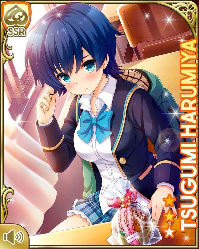 Girlfriend-(Beta)-Tsumugi-Harumiya