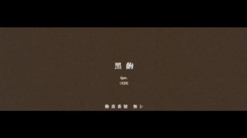 Hanamonogatari Screenshot 36