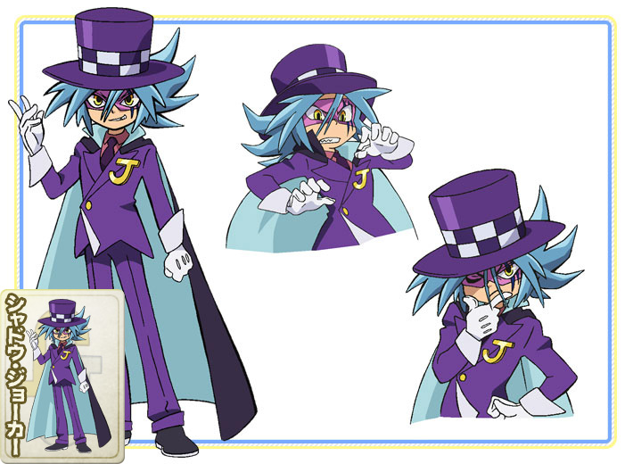 Kaitou-Joker-Anime-Character-Design-Shadow