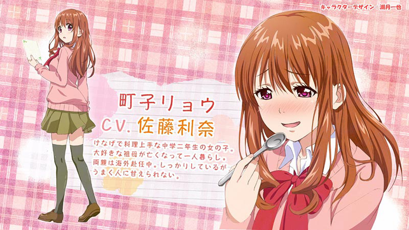Koufuku-Graffiti-Anime-Character-Designs Ryou-Machiko