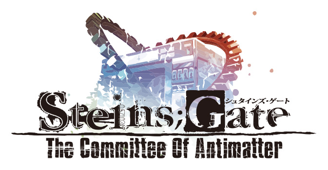 Steins;Gate--the-Committee-of-Antimatter--Logo
