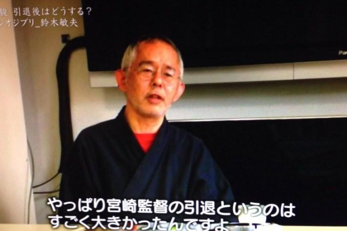 Studio-Ghibli-Toshio-Suzuki-Closure-Plans-4
