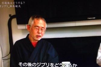 Studio-Ghibli-Toshio-Suzuki-Closure-Plans-5