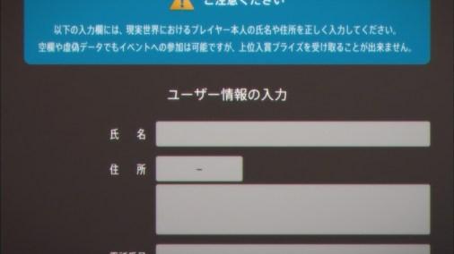 Sword-Art-Online-II-Episode-5-Screenshot-2