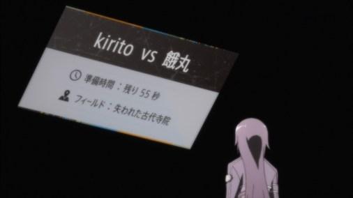 Sword-Art-Online-II-Episode-5-Screenshot-21