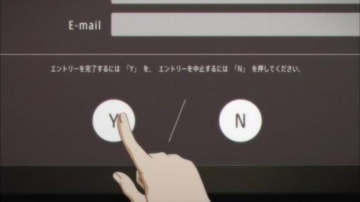 Sword-Art-Online-II-Episode-5-Screenshot-3