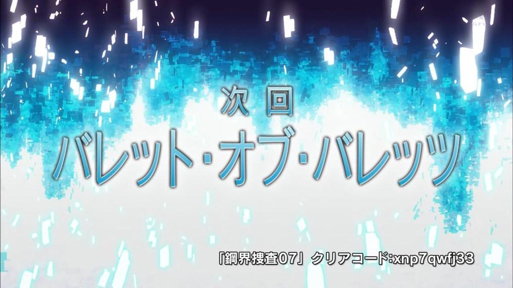 Sword Art Online II Episode 7 Screenshot 111