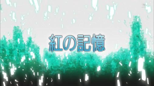 Sword Art Online II Episode 7 Screenshot 8