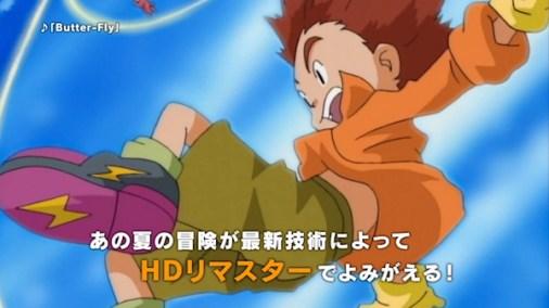 Digimon-Adventure-Blu-ray-Box-Set-Preview-1