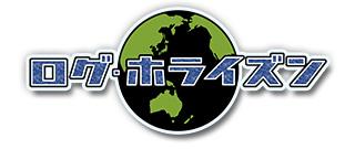 Log-Horizon-Logo