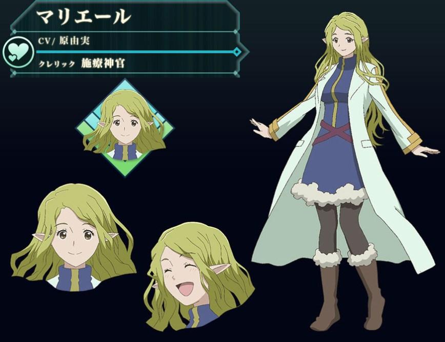 Log-Horizon-Season-2-Character-Design-Marielle