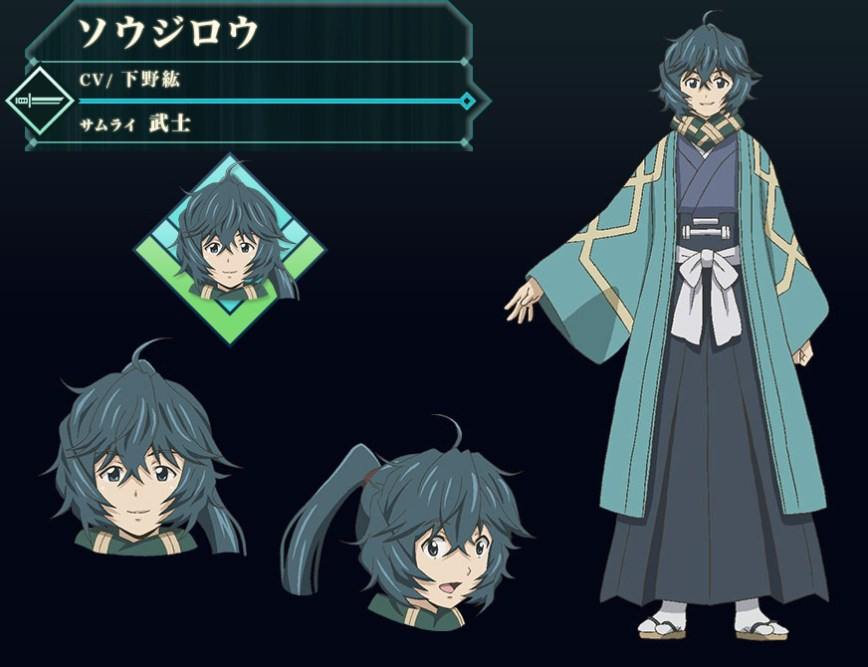 Log-Horizon-Season-2-Character-Design-Soujirou-Seta
