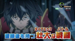 Log-Horizon-Season-2-PV-Screen-5