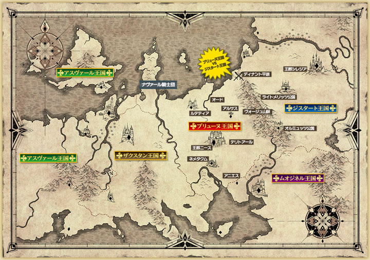 Madan-no-Ou-to-Vanadis-Anime-Map