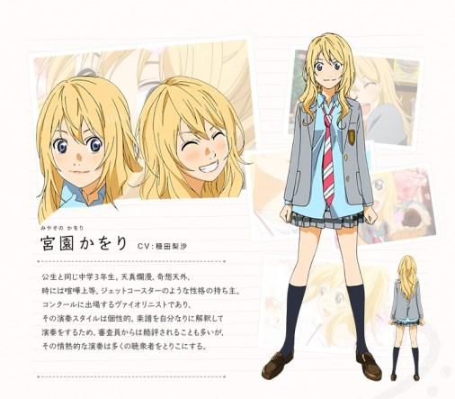 Shigatsu-wa-Kimi-no-Uso-Character-Design-Kaori-Miyazono-1
