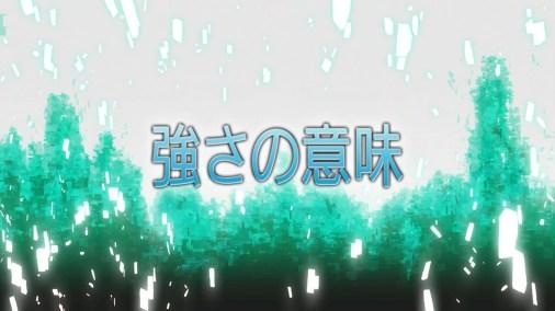 Sword Art Online II Episode 11 Screenshot 12