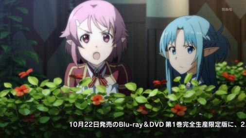 Sword Art Online II Episode 11 Screenshot 83