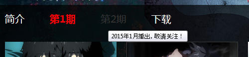 Tokyo-Ghoul-Season-2-Chinese-Announcement-1