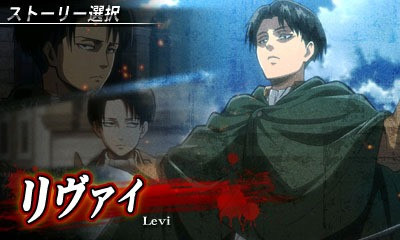 Attack-on-Titan-The-Last-Wings-of-Mankind-Screenshot-6