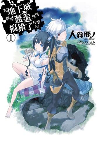 Dungeon-ni-Deai-wo-Motomeru-no-wa-Machigatteiru-no-Darou-ka-Vol-1-Cover