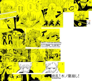 Naruto-Countdown-Timeline-4
