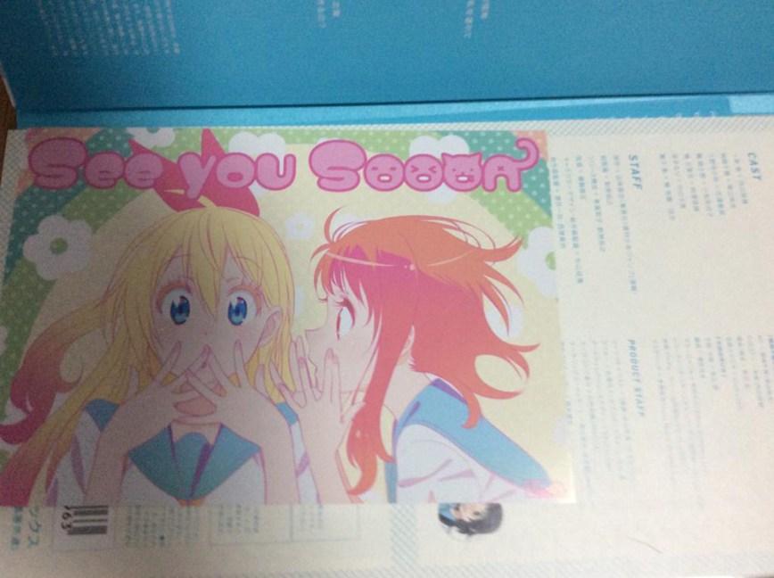 Nisekoi-Final-Blu-ray-See-you-Soon
