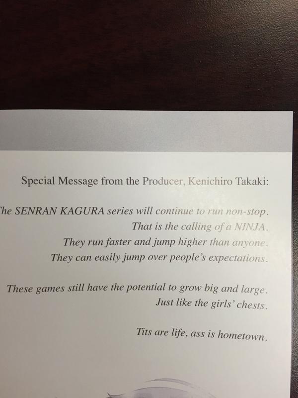 Senran-Kagura-Producer-Message