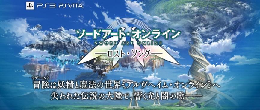 Sword-Art-Online-Lost-Song-Website-Visual