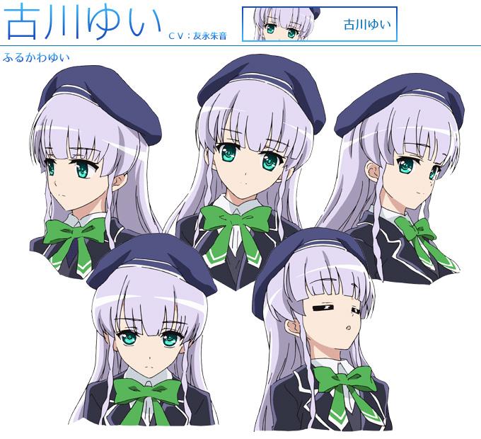 Ushinawareta-Mirai-wo-Motomete-Character-Design-Yui-Furukawa