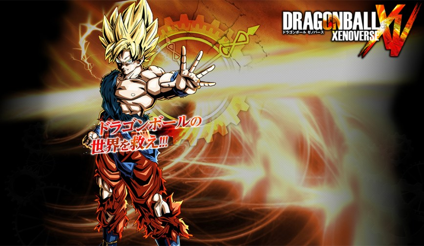 Dragon-Ball-Xenoverse-Visual-2