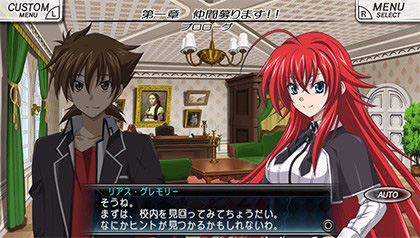 High-School-DxD-New-Fight-Screenshot-5