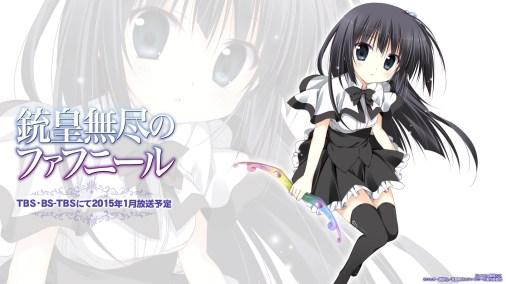 Juuou-Mujin-no-Fafnir-Anime-Mitsuki-Mononobe-Wallpaper