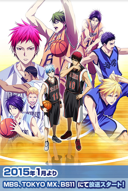 Kurokos-Basketball-Season-3-Visual