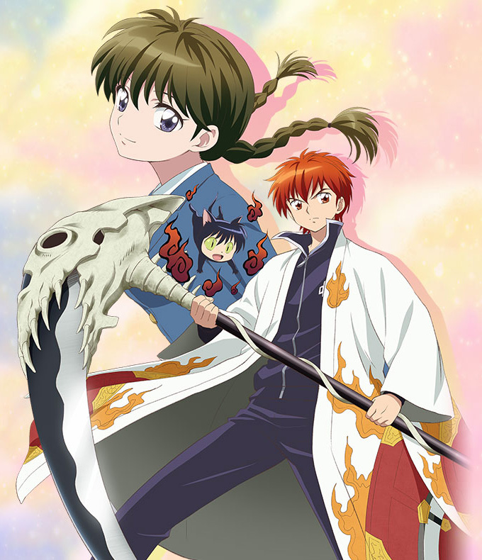 Kyoukai-no-Rinne-Anime-Visual