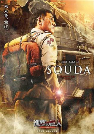 Live-Action-Attack-on-Titan-Film-Character-Souda 2
