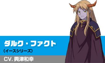 Minna-Atsumare!-Falcom-Gakuen-Character-Design-Dark-Fact