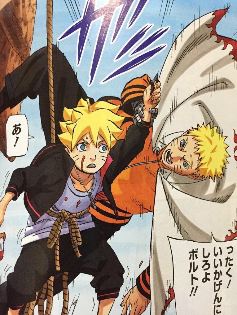 Naruto-Final-Chapter-Leak-Image-3