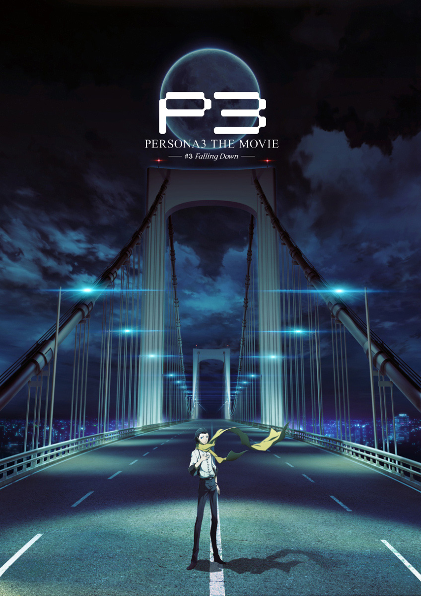 Persona-3-The-Movie-#3-Falling-Down-Visual