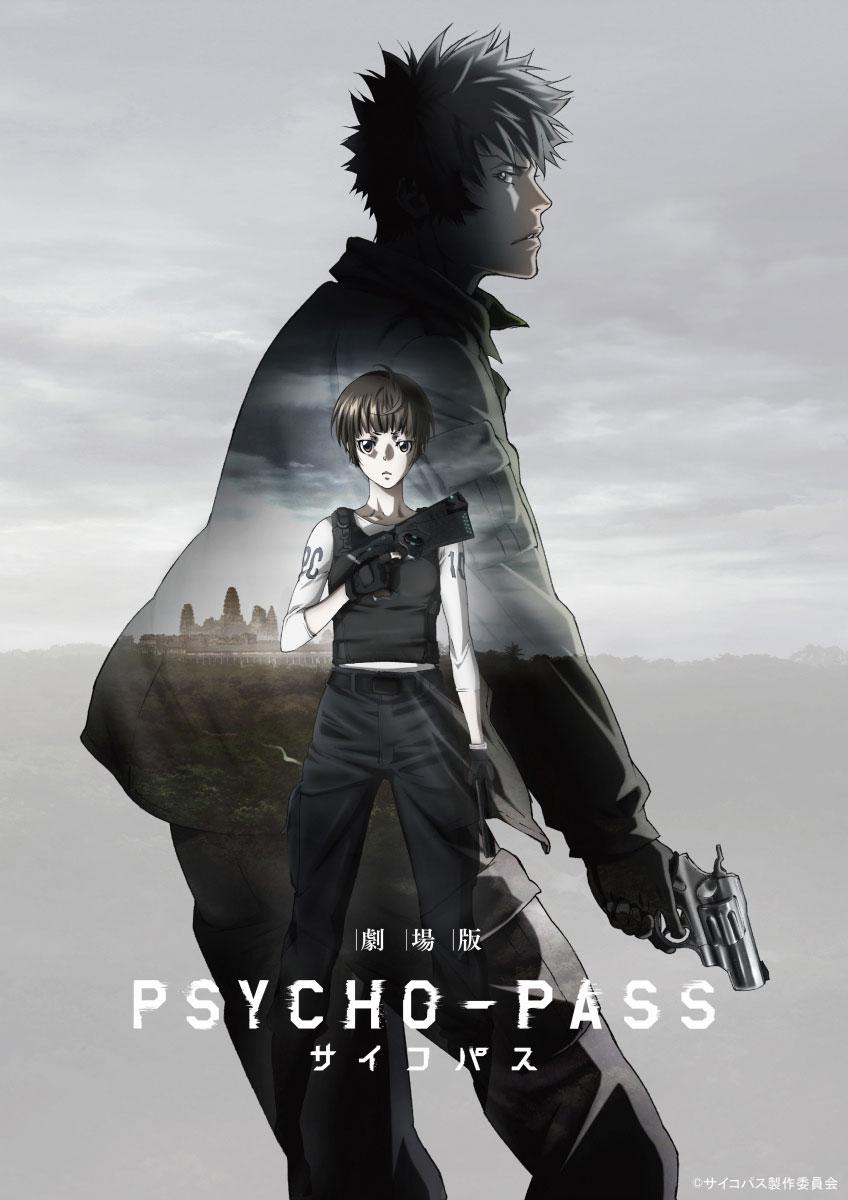 Psycho-Pass-Movie-Visual-2