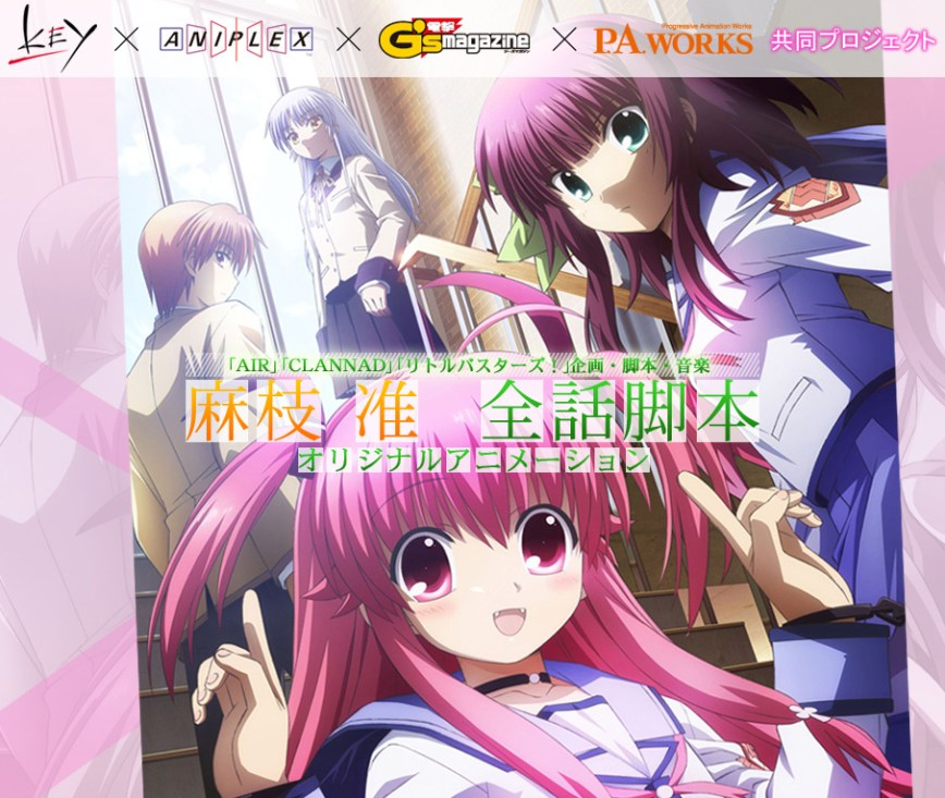 Angel-Beats!-Website-Visual