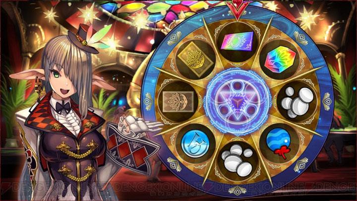 Chain-Chronicle-Casino-Event