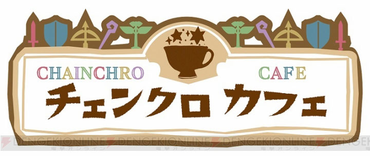 Chainchro-Cafe-Logo