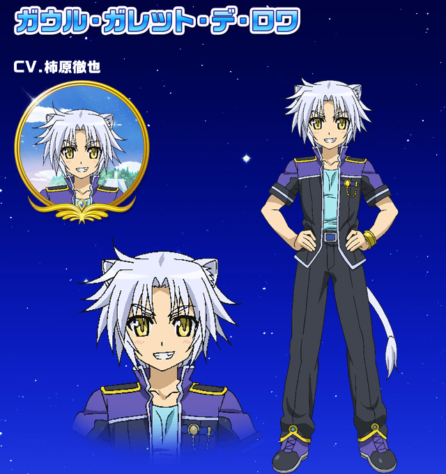 Dog-Days-Season-3-Anime-Character-Design-Gaul-Galette-des-Rois
