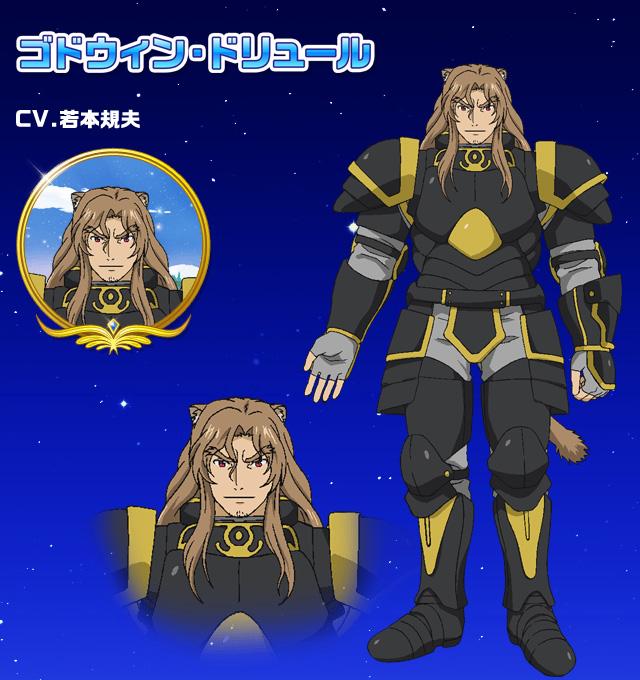 Dog-Days-Season-3-Anime-Character-Design-Godwin-Dorure