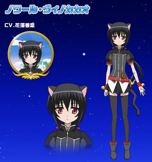 Dog-Days-Season-3-Anime-Character-Design-Noir-Vinocacao
