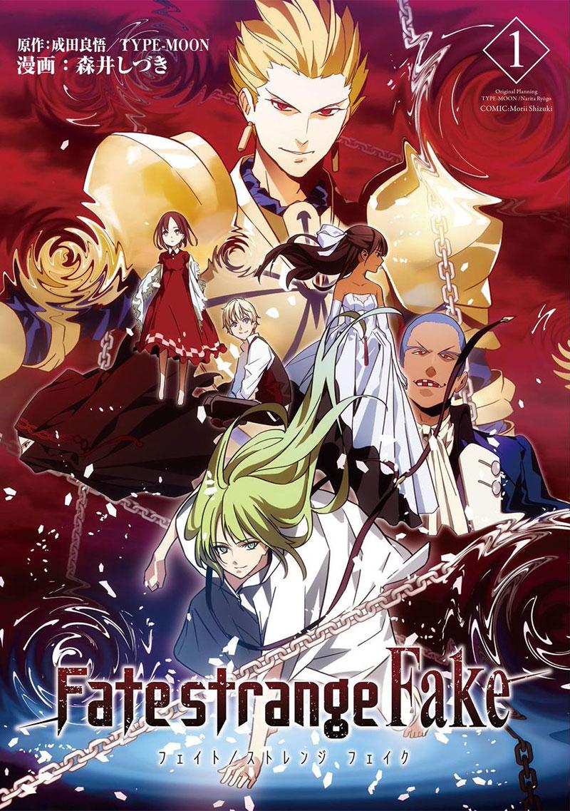 Fate-strange-Fake-Manga-Vol-1 Cover