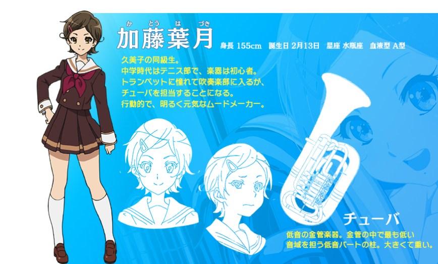 Hibike!-Euphonium-Anime-Character-Design-Hazuki-Katou