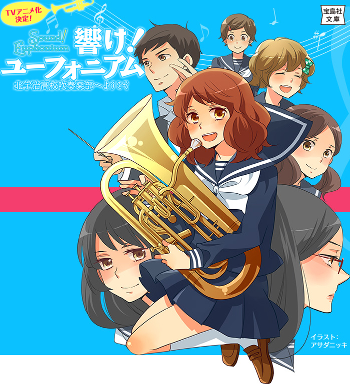 Hibike!-Euphonium-Light Novel-Website-Visual
